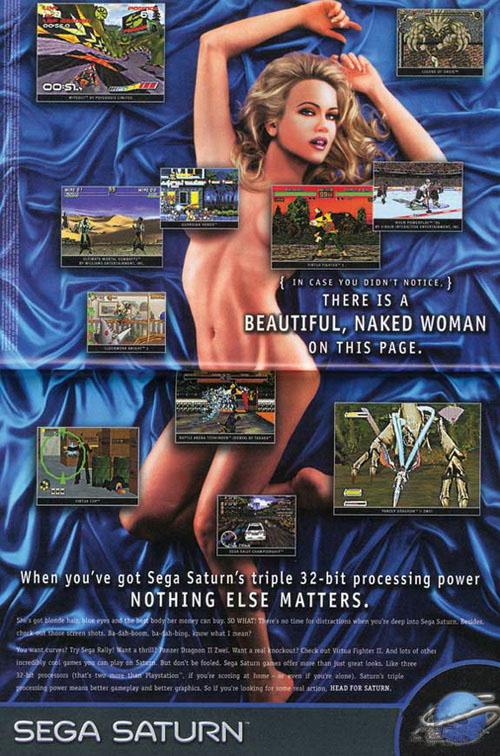 mortal-kombat-sex-picture